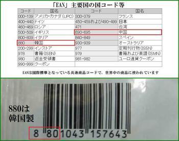 Bw1oP5gCYAA4-aE.jpg